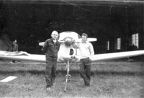 Александр и Вячеслав